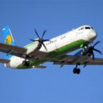 «КрасАвиа» намерена купить три самолёта Ил-114-300