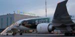 Аэропорт Пулково перешёл на зимнее расписание полётов