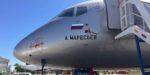 ВЭБ-лизинг передал Аэрофлоту пятнадцатый самолёт SSJ100