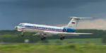 На заводе «Авиакор» в Самаре хотят ремонтировать Ту-134