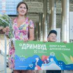 Аэропорт Симферополь встретил трёхмиллионного пассажира