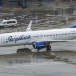 Росавиация запретила «Якутии» выполнять международные рейсы