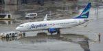 В Якутии привлечены к ответственности виновники авиа инцидента
