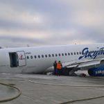 За повреждённый SSJ100 «Ингосстарх» выплатил более миллиарда рублей