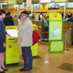 В Домодедово пассажиры S7 Airlines могут самостоятельно сдать багаж