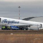 МАК завершил расследование авиапроисшествия с самолётом SSJ100 в Якутске