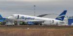 Повреждённый самолёт SSJ100 а/к «Якутия» восстановлению не подлежит