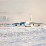 Новая ВПП в аэропорту Улан-Удэ получила сертификат соответствия