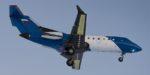 Самолёт СТР-40ДТ с композитным крылом выполнил первый полёт