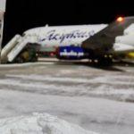 «Якутия» готова увеличить парк Суперджетов до восьми самолётов