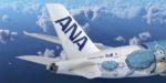 Японская ANA открывает прямое сообщение с Россией