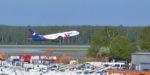 Ключевые авиакомпании уходят из «Домодедово»