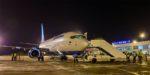 Продолжается реконструкция аэропорта «Челябинск»