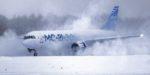 Завершён первый цикл сертификационных полётов МС-21 лётчиками EASA