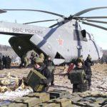 Ми-26 доставил 20-тонный бульдозер в район обвала горных пород