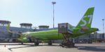 S7 Airlines открыла новые рейсы из Пулково на российские и европейские курорты