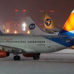 Авиакомпания «Азимут» получила субсидию в качестве компенсации потери пассажиропотока