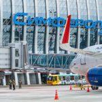 Аэрофлот изменил условия продажи билетов по субсидируемым тарифам
