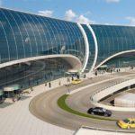 Аэропорт Домодедово открыл часть двухуровневой развязки