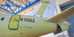 S7 Technics и Honeywell создадут в России площадку для ремонта ВСУ