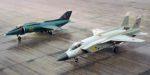 Як-141, как прообраз F-35B