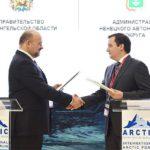 Подписано соглашение о создании авиакомпании «Арктика»