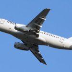 «ИрАэро» запустила полётную программу из Ростова-на-Дону