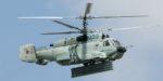 Индия покупает в России 10 вертолётов ДРЛО Ка-31