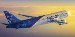 «Иркут» продолжает ОКР по самолёту МС-21