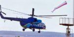 Санитарная авиация получит три новых вертолёта Ми-8АМТ