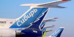 S7 Airlines временно снова стала «Сибирью»