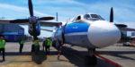 «ИрАэро» доставила парашютистов-пожарных в Бодайбинский район Иркутской области