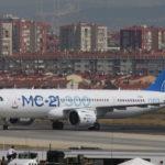 МС-21 оснащается российским ИВК системы управления самолётом