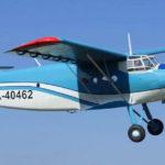 Каким будет и когда полетит самолёт «Байкал»