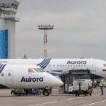 Аэропорт Хабаровск подвёл итоги 2019 года