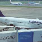 Аэропорт Домодедово и Lufthansa Group объявили о развитии сотрудничества