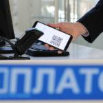Аэропорт Платов начал обслуживать пассажиров по электронным посадочным талонам