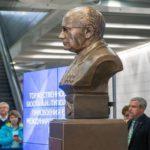 Во Внуково прошла церемония присвоения имени А.Н. Туполева