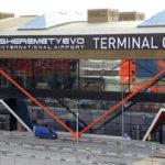 Терминал С в Шереметьево откроется 17 января
