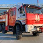 Аэропорт Стригино обновил парк пожарной техники