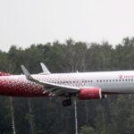 Возобновлены полёты в Египет из аэропорта Стригино