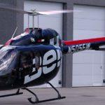 Вертолёты Bell — Рейнджеры всегда возвращаются