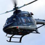 Росавиация выдала одобрение на производство вертолётов «Ансат Aurus Design»