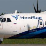 Авиакомпания NordStar открывает новое направление Томск – Кызыл