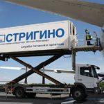 Аэропорт Стригино будет ежедневно снабжать бесплатным питанием пожилых людей, находящихся на карантине