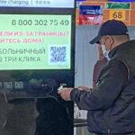 С 1 апреля все рейсы в Шереметьево обслуживаются только в терминалах В и F