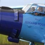 Аэроклуб Рыбинска получил Ан-2 после капитального ремонта