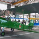 Шахтинский авиационно-ремонтный завод ДОСААФ восстановил макет самолета По-2