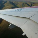 Воронежское ОКБМ разработает систему управления механизацией крыла для SSJ-New