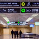 Пропускная способность погранпункта в аэропорту Домодедово увеличится в 1,5 раза